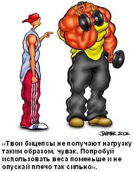 спортивные добавки для сжигания жира